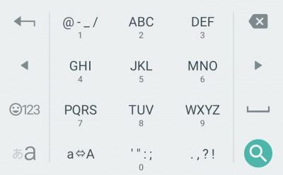 pic-android-garake-keyboard