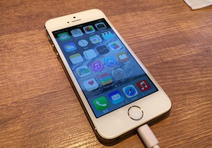 pic-iphone5s-mokumedesk