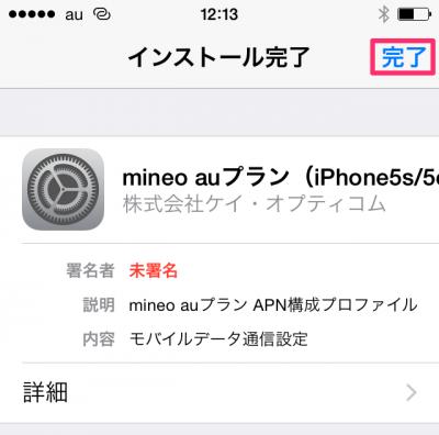pic-mineosim12