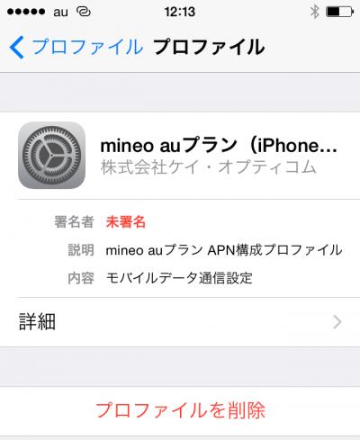 pic-mineosim14