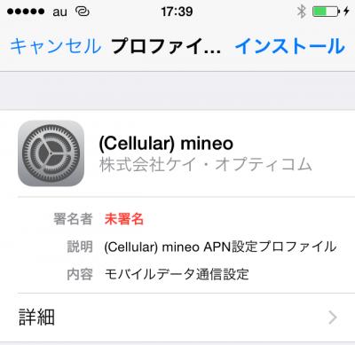 pic-mineosim21
