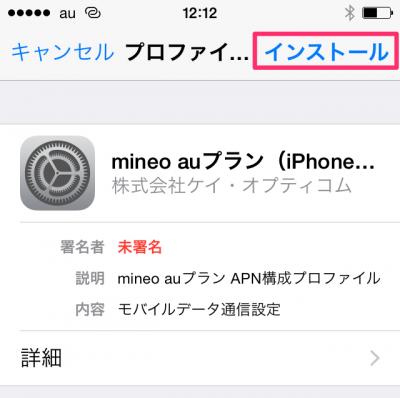 pic-mineosim8
