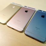 2017年に発売されるiPhoneのモデル名は、7sではなく8になる可能性が浮上