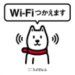 ソフトバンク、熊本地震に伴い九州で「ソフトバンクWi-Fiスポット」を無料で提供