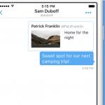 【Twitter】ツイートをダイレクトメッセージ(DM)でシェアすることが可能になる