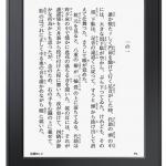 AmazonがKindleを史上最大の割引中 Kindleが2,480円、PaperWhiteが6,980円!