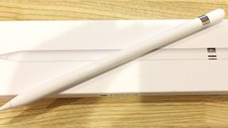 次期iPad Proと共にApple Pencil 2が登場か?3月のスペシャルイベントで発表される見通し