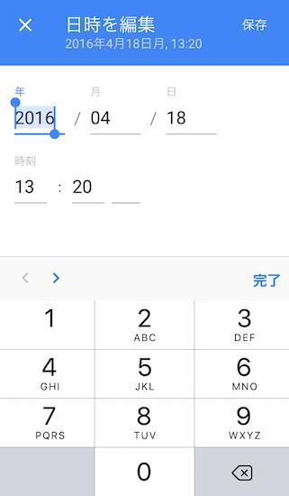 google_photo-update-2016may10