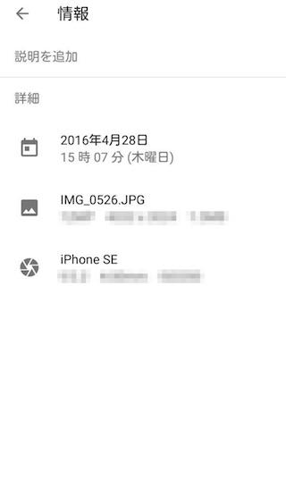 google_photo-update-2016may14