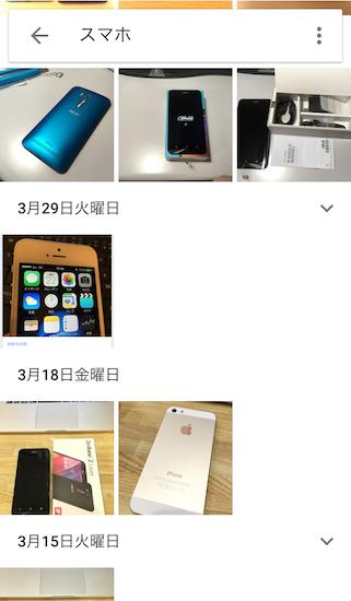 google_photo-update-2016may2