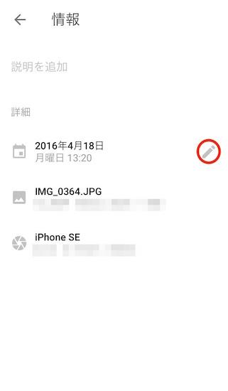 google_photo-update-2016may9
