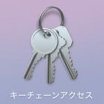 iCloudキーチェーンが複数アカウント対応し無料でも意外と使えるパスワード管理機能に