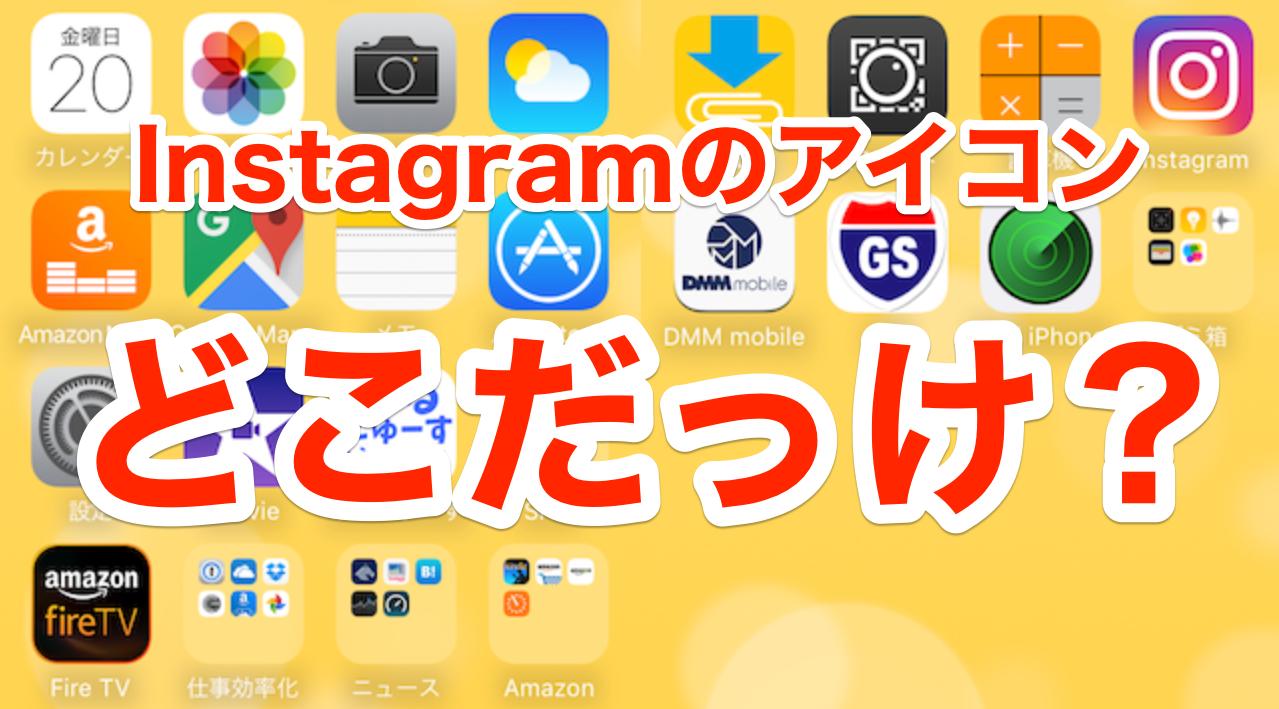instagram_icon-change19