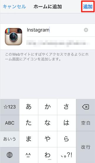 instagram_icon-change22