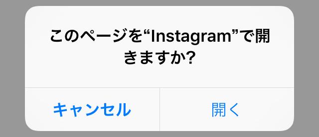instagram_icon-change24