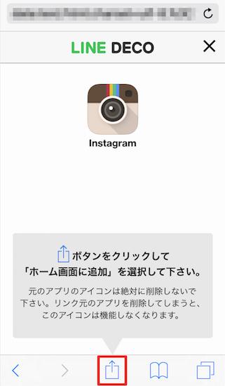 instagram_icon-change8