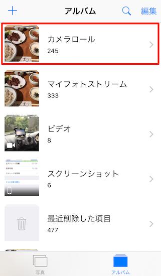 iphone-storage_management1