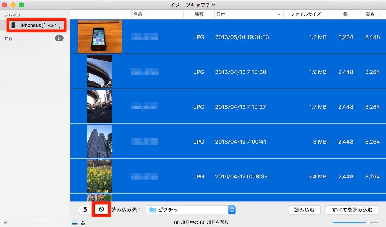 iphone-storage_management10