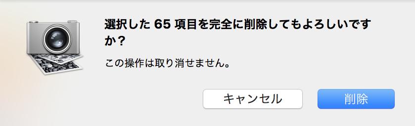 iphone-storage_management11