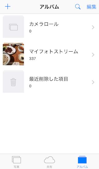 iphone-storage_management15