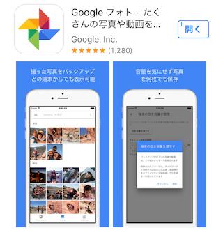 iphone-storage_management18