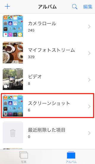 iphone-storage_management21