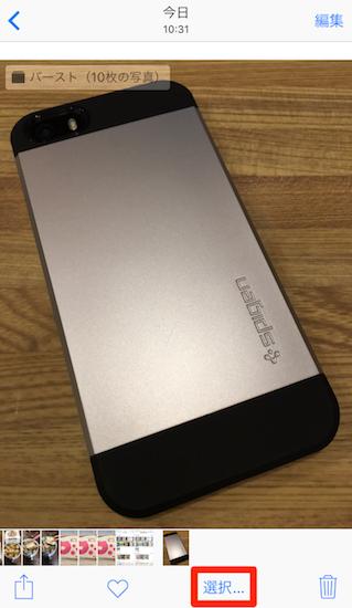 iphone-storage_management26