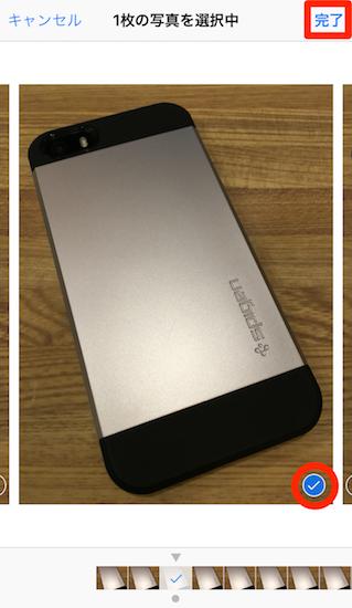 iphone-storage_management27