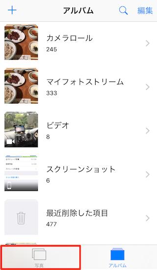 iphone-storage_management5