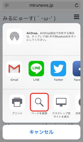 iphone_and_ipad_how_to_make_browsing_in_safari_comfortable18