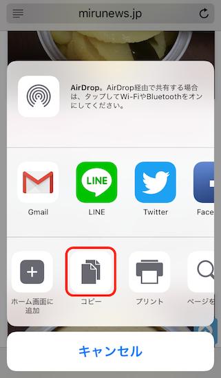 iphone_and_ipad_how_to_make_browsing_in_safari_comfortable23