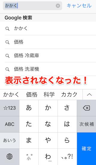 iphone_and_ipad_how_to_make_browsing_in_safari_comfortable3