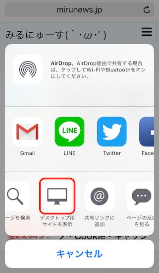 iphone_and_ipad_how_to_make_browsing_in_safari_comfortable34