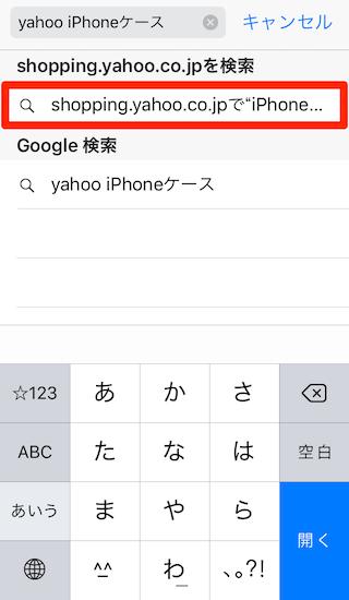 iphone_and_ipad_how_to_make_browsing_in_safari_comfortable6