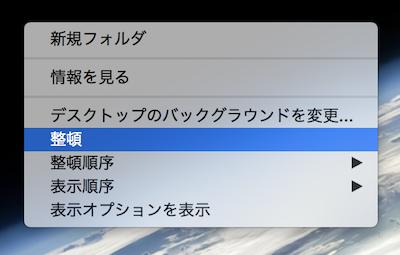mac-desktop_liquidation3