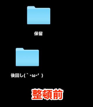 mac-desktop_liquidation4