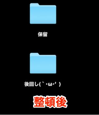 mac-desktop_liquidation5