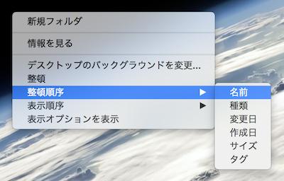 mac-desktop_liquidation6