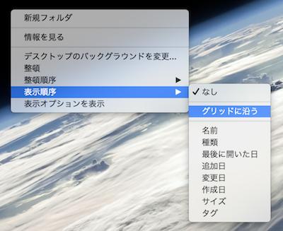 mac-desktop_liquidation8