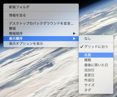 mac-desktop_liquidation9