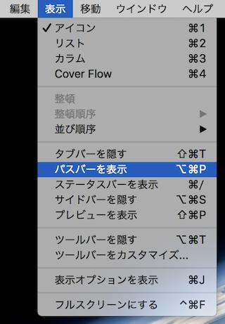 mac-finder_displayed_in_tab_format6