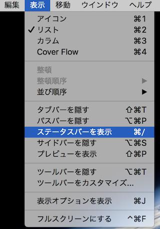 mac-finder_displayed_in_tab_format7