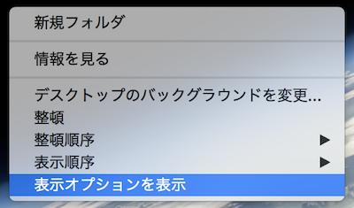 mac-folder_and_file_customize1
