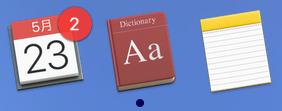 結構便利!漢字や単語が分からない時はOS X/iOSの辞書機能を活用しよう!
