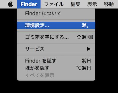 mac-icon_hide_on_desktop1