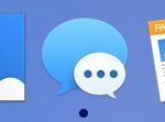 Macを起動すると自動的にメッセージアプリが立ち上がる時の対処法まとめ