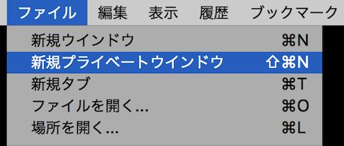mac_safari-history1