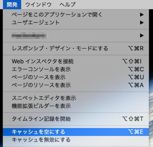 mac_safari-history12