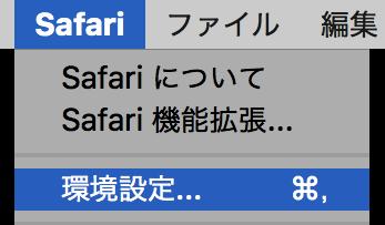 mac_safari-history9
