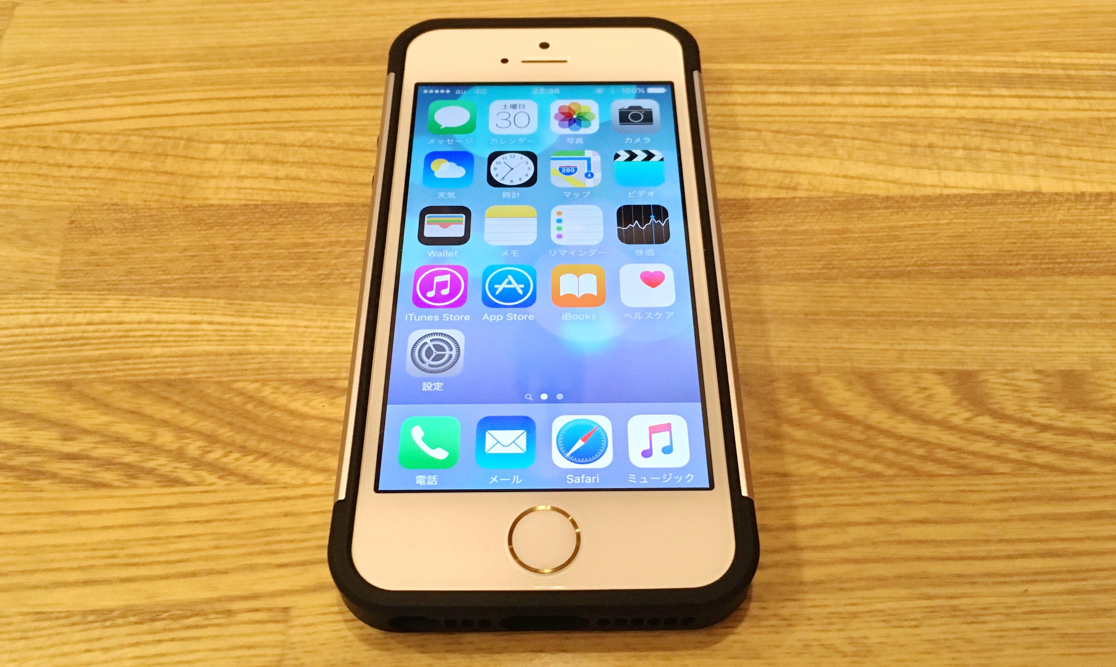 spigen-iphone5s_case_review5